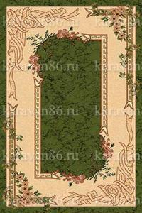 D005 GREEN
